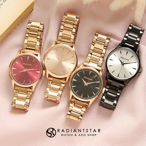 正韓STACCATO愛的逆光者太陽紋光璨金屬鍊帶手錶對錶單支【WST518】璀璨之星☆