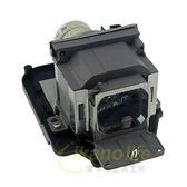 SONY原廠投影機燈泡LMP-E212 / 適用機型VPL-SW235、VPL-SX235