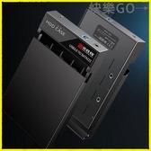 快樂購 外接硬碟盒 金屬行動硬碟盒外殼SATA/機械/ssd固態硬碟通用2.英寸