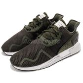 adidas 復古慢跑鞋 EQT Cushion ADV Equipment 綠 黑 EVA 大底 運動鞋 全新鞋款 男鞋【PUMP306】 AQ0960