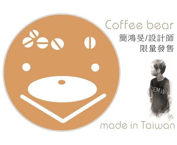 coffee bear咖啡熊◎陶瓷吸水杯墊-設計款-【Fruit Shop】