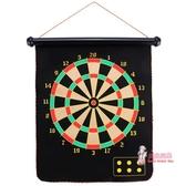 飛鏢盤 套裝家用磁性雙面飛鏢靶大號磁鐵兒童室內玩具飛標