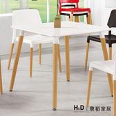 奧斯本2.6尺休閒桌(19CM/994-1)/H&D 東稻家居