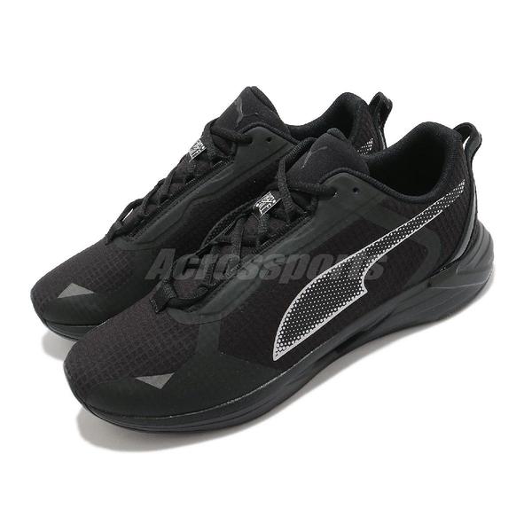 Puma 慢跑鞋 Minima Mono 黑 銀 男鞋 女鞋 First Mile 環保再生【ACS】 19400101