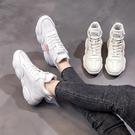MG 內增高鞋韓版百搭運動老爹女鞋子增高小白鞋