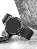 智慧手環 華為通用智慧手表測男女運動防水監測儀多功能計步器手環 生活主義