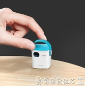 投影儀100微型投影儀家用小型便攜式手機wifi無線投影機迷你高清1080p愛麗絲