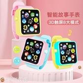 手錶 嬰兒童玩具手錶0-3歲益智早教寶寶幼兒園卡通男女孩音樂電子1-6歲 米家