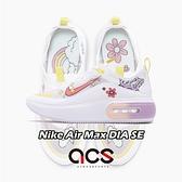 Nike 休閒鞋 Wmns Air Max DIA SE 白 黃 女鞋 塗鴉鞋面設計 厚底 氣墊 運動鞋【ACS】 CW2632-181
