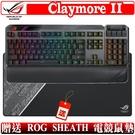 [地瓜球@] 華碩 ASUS ROG Claymore II 無線 機械式 鍵盤 青軸 紅軸