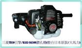 全機日本原裝-三菱TB50引擎-KAAZ-AG500鑽孔機(大馬力)