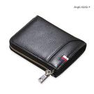 真皮短夾-簡約彩條男士頭層牛皮真皮短夾防RFID皮夾 AngelNaNa (SMA0275)