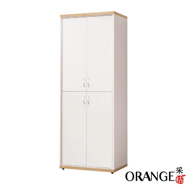 【采桔家居】菲堤亞 現代2.7尺二門雙吊衣櫃/收納櫃(雙吊衣桿+內開放層格)
