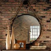 歐式鐵藝圓鏡掛鏡壁掛浴室鏡裝飾鏡試衣鏡衛生間麻繩掛帶鏡子