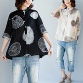 棉麻短袖 大碼女裝夏季新款文藝復古亞麻翻領半開襟年輪紋短袖襯衫上衣 - 巴黎衣櫃