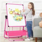兒童畫板可升降支架式小黑板家用雙面磁性彩色涂鴉板寶寶寫字白板  無糖工作室