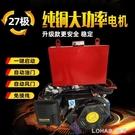 純銅變頻低噪音增程器3-6kw電動三四輪轎車48V60V72V汽油充發電機 NMS 樂活生活館