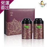 蝶米家 阿里山貴妃茶禮盒(2罐/盒)【免運直出】