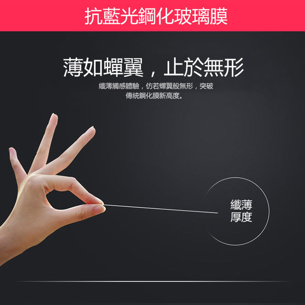 Apple ipad 9.7 17版 2 3 4 mini 1 2 3 4 air 2 pro 鋼化膜 抗藍光 熒幕保護貼 玻璃膜 玻璃貼 平板膜