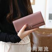 皮夾女士錢包女年日韓大容量簡約磨砂長款大容量錢包錢夾 時尚潮流