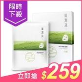 廣源良 絲瓜精露面膜(5片入)【小三美日】$299
