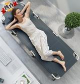 折疊床 多功能單人辦公室午睡床午休躺椅家用陪護便攜行軍床XW 快速出貨