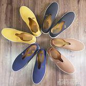 一腳蹬樂福鞋夏季鏤空皮鞋舒服涼鞋透氣洞洞鞋軟底軟面皮青年男鞋 依凡卡時尚
