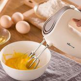 小熊打蛋器電動家用全自動打蛋機打奶油機烘焙攪拌迷你打發器手持 {優惠兩天}