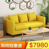 沙發 小型沙發小戶型客廳出租房沙發三人雙人臥室小沙發簡易單人沙發椅【快速出貨八折下殺】