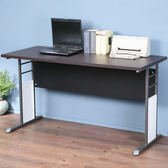 Homelike 巧思辦公桌-加厚桌面140cm桌面:胡桃/桌腳:炫灰/飾板:紅