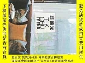 二手書博民逛書店邱德光室內設計作品集罕見精裝Y21619 邱德光 中國建築工業
