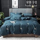 床上四件套全棉純棉床床笠北歐床上用品【英賽德3C數碼館】