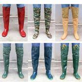 過膝中高筒男女雨鞋雨靴軟平底水田鞋襪插秧鞋捕魚鞋涉水下水鞋 igo 范思萊恩