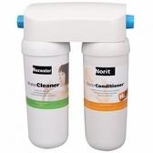 荷蘭 諾得 生飲淨水器 強效除鉛垢型 雙管 351-600A