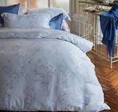 Kinloch Anderson 100%萊賽爾天絲雙人床包組 希亞諾(藍)KA17021-BL