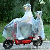 雨衣雙人電動車摩托車電瓶車自行車女成人騎行母子加大加厚遮雨披『韓女王』