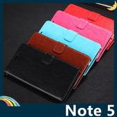 三星 Note 5 N9208 瘋馬紋保護套 皮紋側翻皮套 附掛繩 商務素面 支架 插卡 錢夾 磁扣 手機套 手機殼