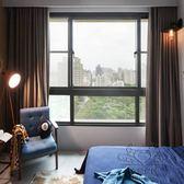 滿元秒殺85折 窗簾 全遮光隔音隔熱布料簡約現代客廳陽台臥室定制成品窗簾
