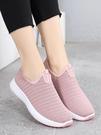 老北京布鞋女運動休閑媽媽鞋中老年健步鞋新款舒適防滑女鞋老人鞋