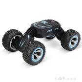 四驅越野遙控汽車3-6歲特技超大扭變車充電攀爬漂移兒童玩具男孩最低價YQS 小確幸生活館