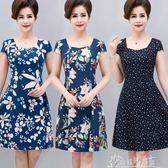 夏季中年媽媽綿綢方領連身裙短袖中長款35-40-50歲媽媽裝 奇思妙想屋