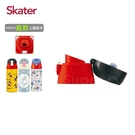 Skater 直飲不鏽鋼保溫瓶(360ml)上蓋-紅黑[衛立兒生活館]