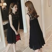 蕾絲洋裝2020夏季新款韓版雪紡寬鬆大碼連身裙無袖蕾絲拼接鏤空a字百摺裙 衣間迷你屋