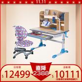【結賬再折】兒童書桌 兒童書桌椅 成長書桌 兒童學習桌椅 可升降成長書桌椅 ME359+AU303