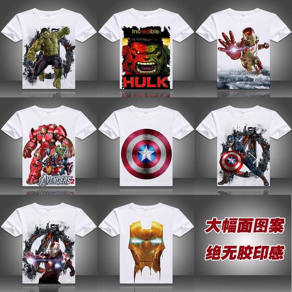 復仇者聯盟4鋼鐵俠綠巨人美國隊長10周年聯名T恤男女情侶裝潮復仇者衣服 降價兩天