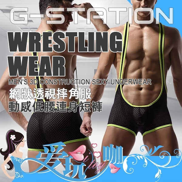 ● L號 ●日本 G-Station 網狀透視摔角服 動感低腰連身短褲 Mesh Wrestling Wear