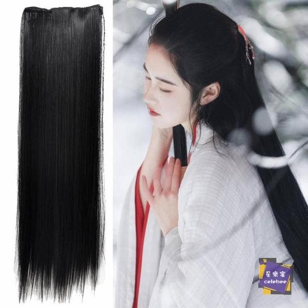 長假髮 古裝假髮直髮片漢服COS鬢角片古代漢服拍攝超長小龍女接髮片 2色 交換禮物