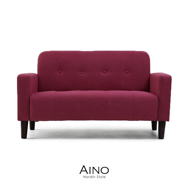 Aino北歐風雙人沙發【obis】