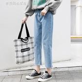 窄管褲 闊腿chic直筒牛仔褲女寬鬆春秋韓版學生顯瘦夏裝百搭褲子 夢露時尚女裝