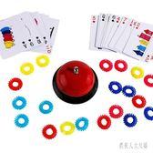 疊疊樂 兒童益智類智力套圈  比手速親子互動早教桌面游戲玩具 FR13548『俏美人大尺碼』